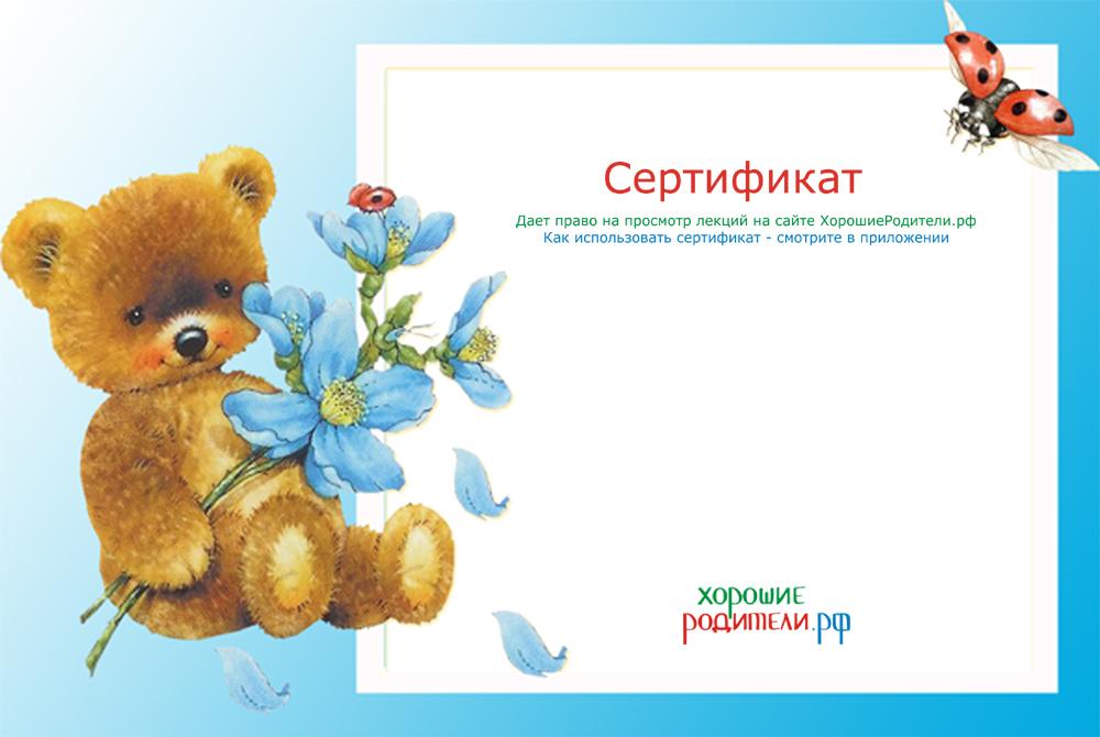 Картинки для открыток детские